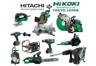 Инструмент Hitachi/HiKoki