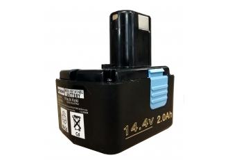 Аккумуляторные батареи для Hitachi/HiKoki аналог