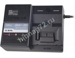 Зарядное устройство UC36YRL для аккумуляторов Hitachi/HIKOKI (слайдерного типа)