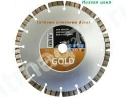 Алмазный диск Hitachi турбосегментный (Гранит,Железобетон,Твёрд.матер.) GOLD Ø230x22,23 мм (Премиум)