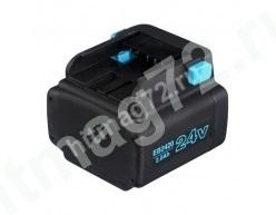 Аккумулятор Hitachi ЕВ2420 24В 2.0 Ач Ni-Cd