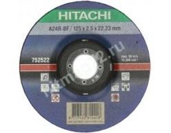Диск отрезной Hitachi  по металлу 125Х2,5X22 DPC (Германия)