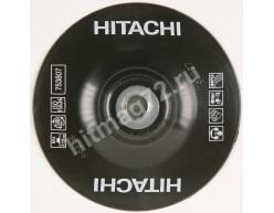 Подошва резиновая Hitachi 125 мм. М14