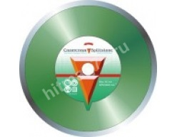Алмазный диск СПЛИТСТОУН, 150х1,6х25,4