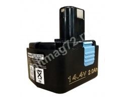 Аккумулятор для шуруповёрта Hitachi 14.4V-2.0Ah (аналог)